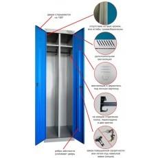 Шкаф для одежды металлический эконом класса ШРЭК 22-500