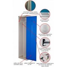 Шкаф для одежды металлический эконом класса ШРЭК 21-500