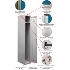 Модульный металлический шкаф для одежды ШРС 11-300
